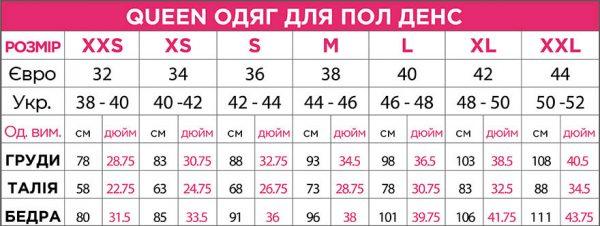 queen wear одяг для полденс size chart