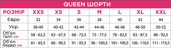 queen wear пол денс шорти size chart