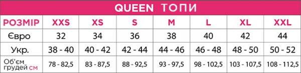 queen wear пол денс tops size chart