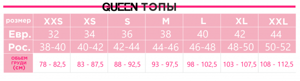 SIZE CHART for clothes Queen Pole Wear