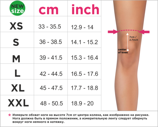 size chart for knee pads Queen Pole Wear
