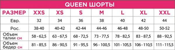queen wear шорты pole dance купить