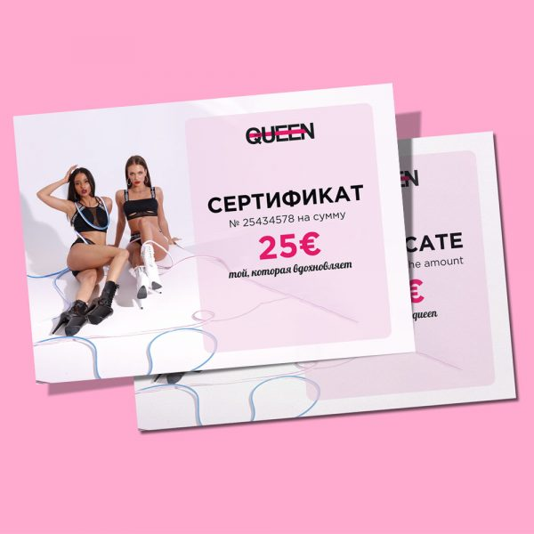 queen-pole-wear-brand-certificate-present-knee-pads-25