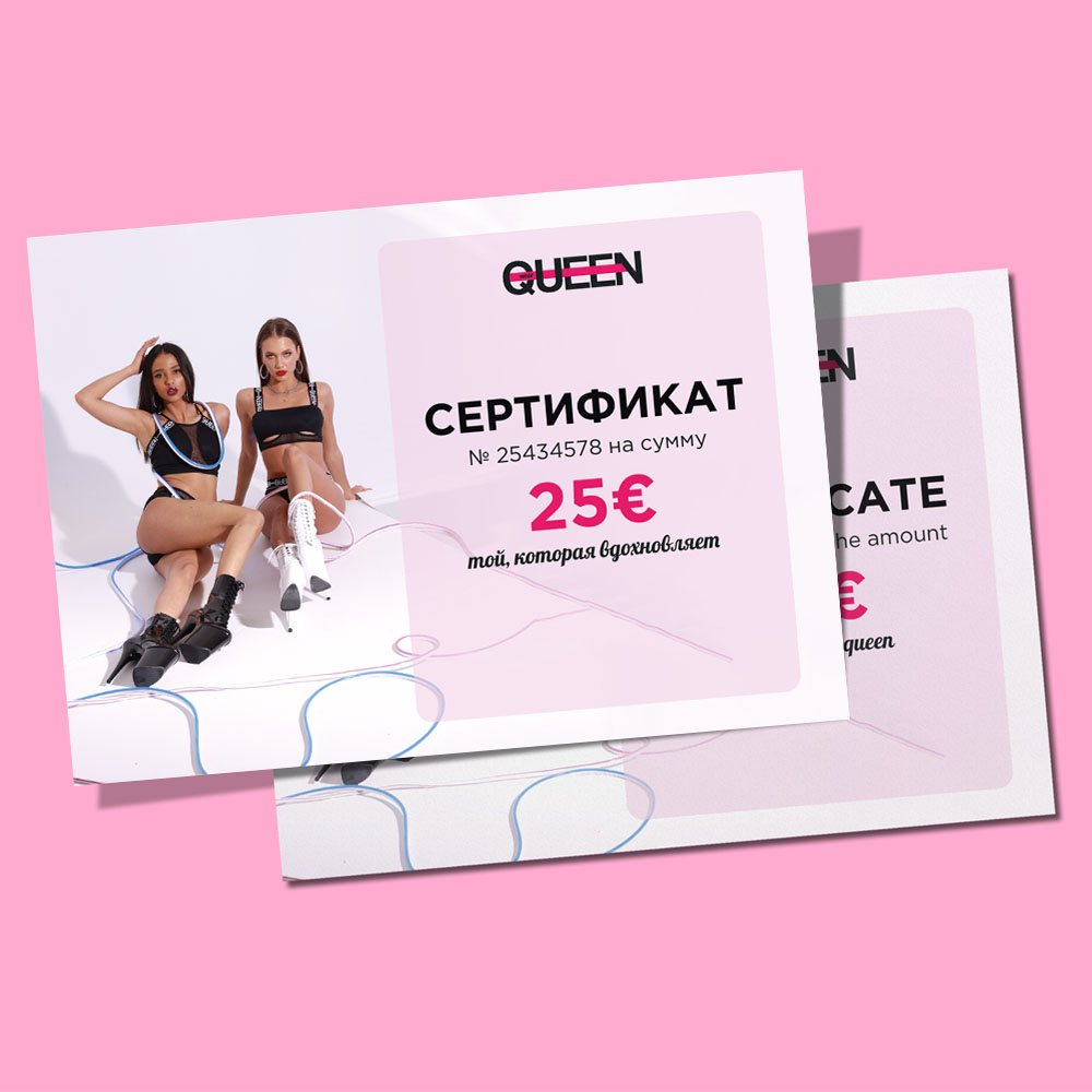 queen pole wear brand certificate present knee pads 25