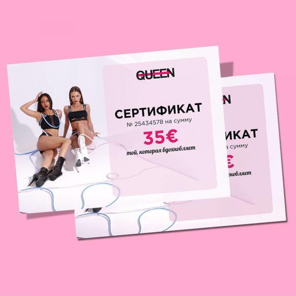queen-pole-wear-brand-certificate-present-knee-pads-35