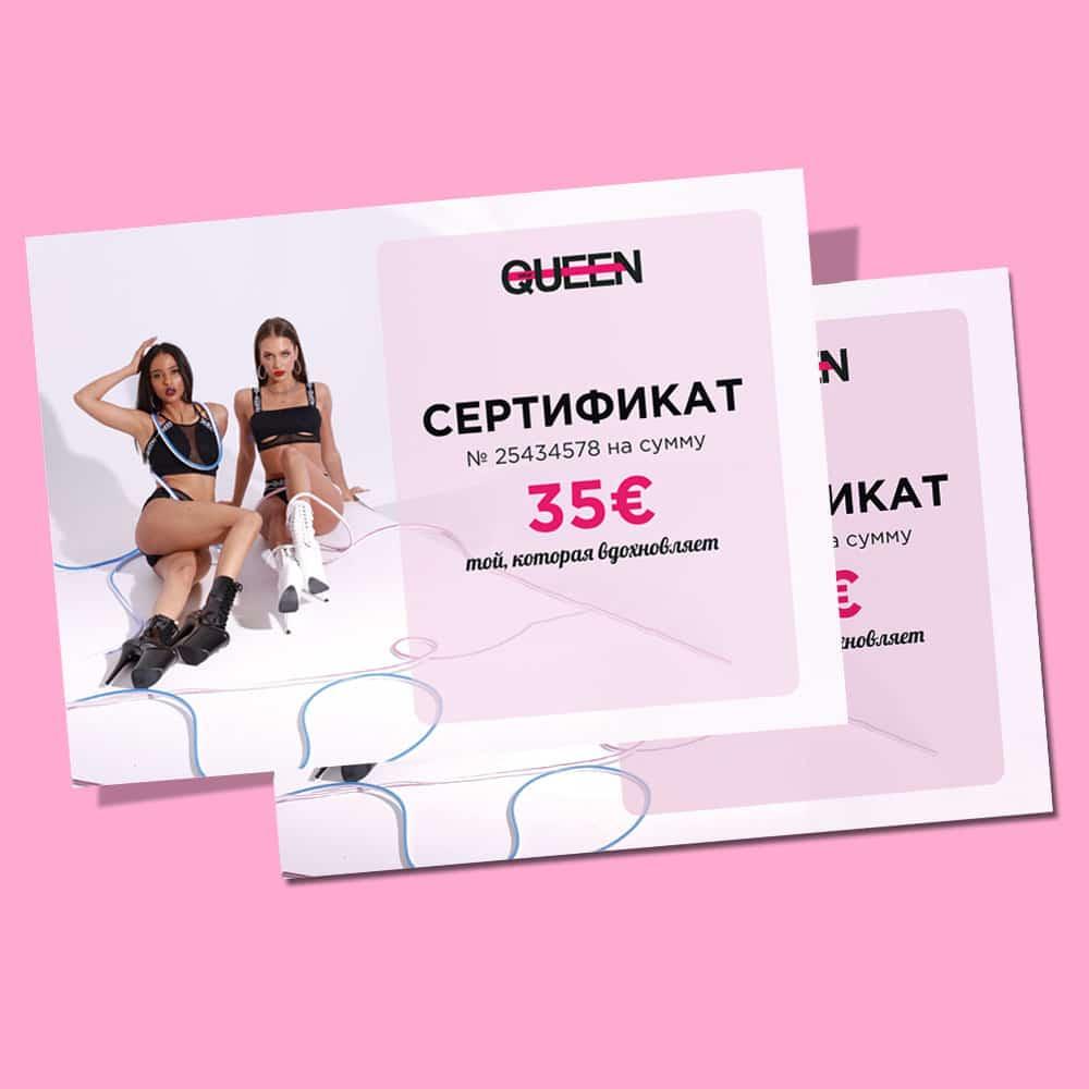 queen pole wear brand certificate present knee pads 35